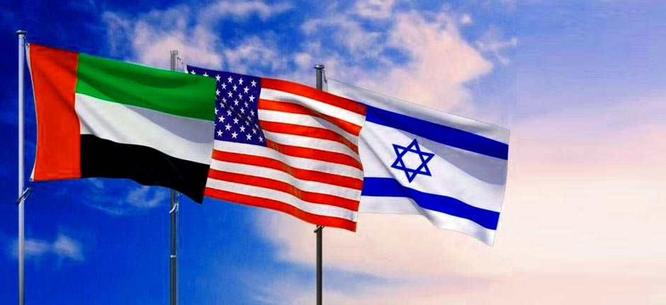 News Summary 16-09-20 | Israel 'New Dawn' | Iron Down Oil Up