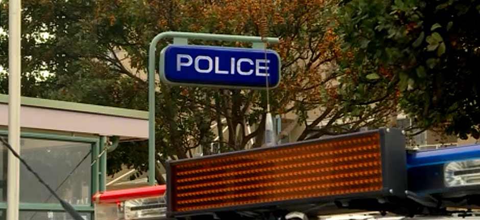 Port Macquarie : 21yr Old Man Stabbed in Brawl