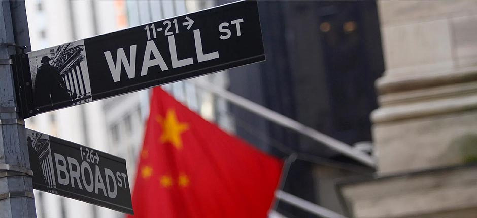 Wall Street to kick out Chinese telecom giants