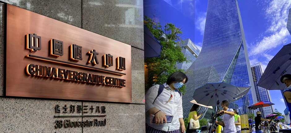 Evergrande shares suspended from trade in Hong Kong