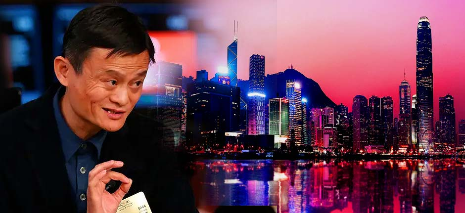 Jack's Back ! Alibaba founder reappears in Hong Kong