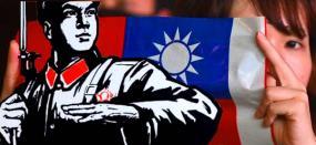 Taiwan: China's next target?