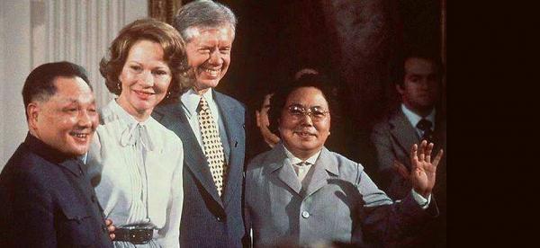 Deng Xiaoping - The Giant Leap Forward
